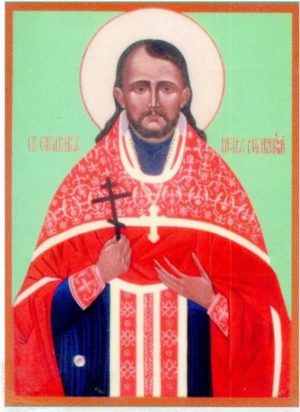 Священномученик Петр Лебедев, пресвитер 1