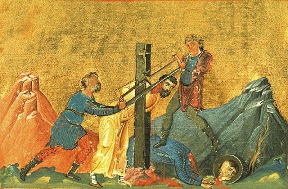 Мученик Сарвил и мученица Вевея