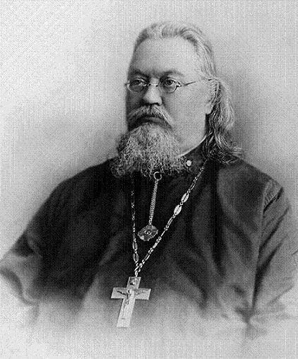 Священномученик Неофит Любимов, пресвитер