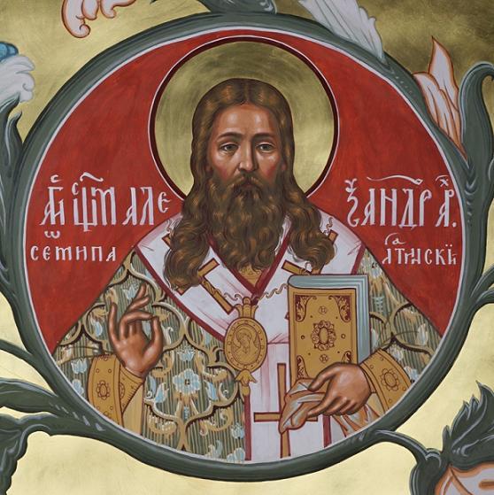 Священномученик Александр (Щукин), архиепископ 1