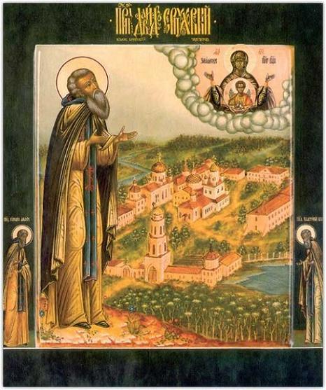 Преподобный Давид Серпуховский