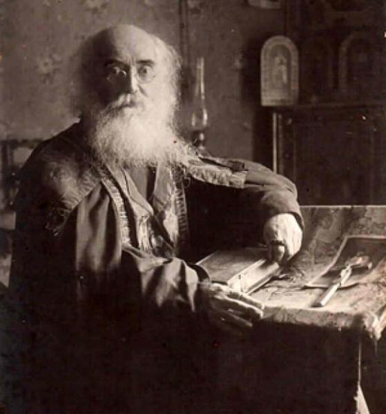 Схиархиеп. Антоний (Абашидзе)