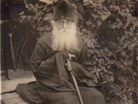 Димитрий (князь Абашидзе), в схиме Антоний
