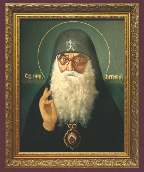 Преподобный Антоний Абашидзе