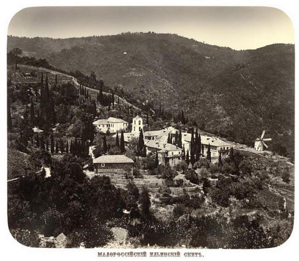 Свято-Ильинский Афонский скит, фото конца XIX -начала XX века