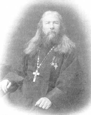 Священномученик Николай Любомудров, пресвитер