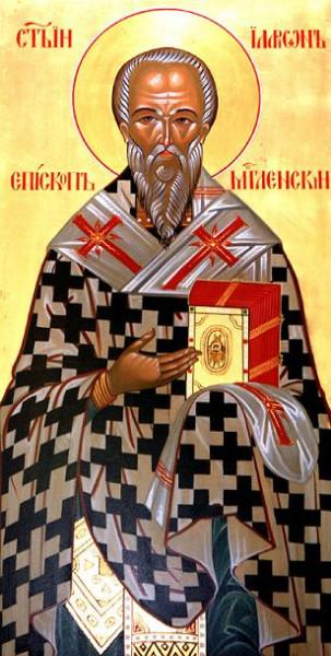 Святитель Иларион Меглинский, епископ