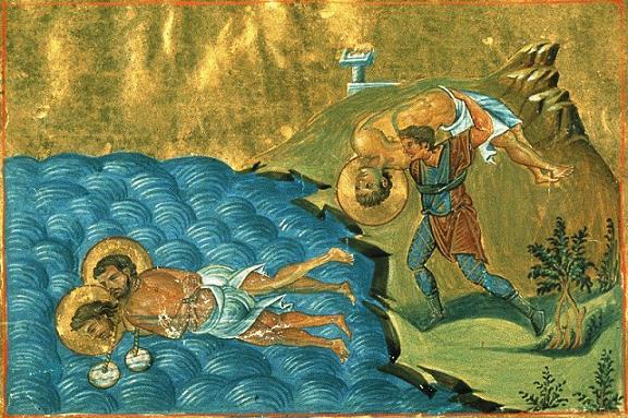 Мученики Дасий, Гаий и Зотик
