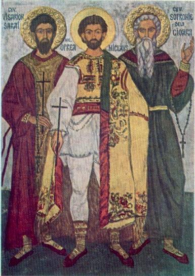 Прмч. Виссарион Сарай, мчч. Опря Миклэуш и Софроний из Чоары