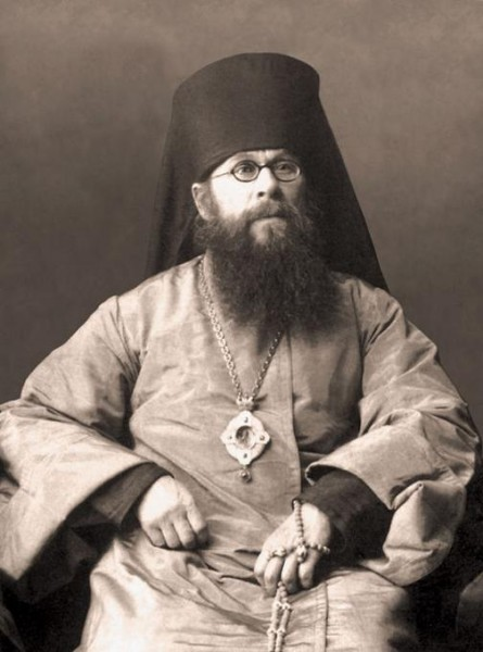 Священномученик Аркадий (Ершов), епископ