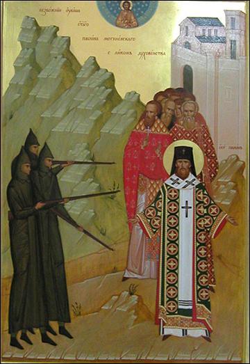 Священномученик Павлин (Крошечкин), архиепископ 1
