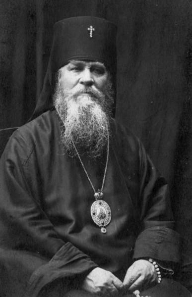 Священномученик Дамиан (Воскресенский), архиепископ