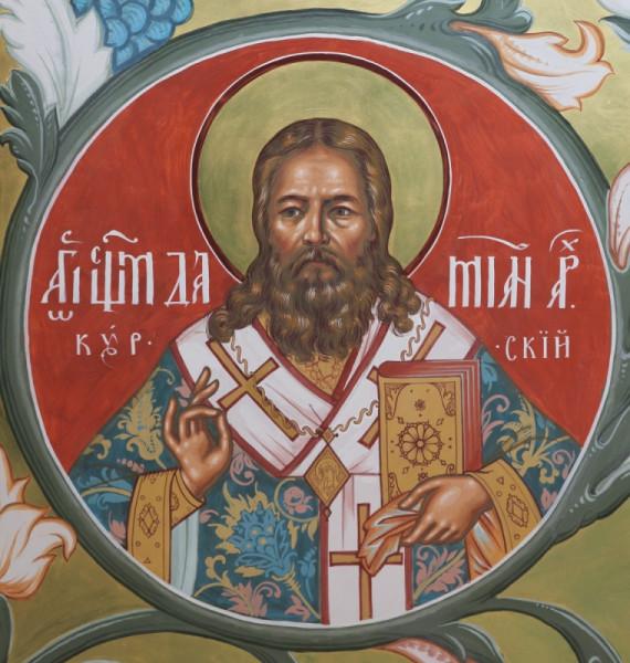 Священномученик Дамиан (Воскресенский), архиепископ 1