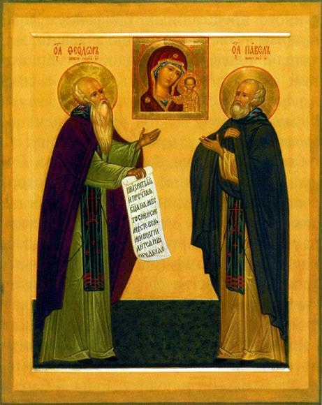 Прпп. Феодора (1409) и Павла (после 1409), игум. Ростовских