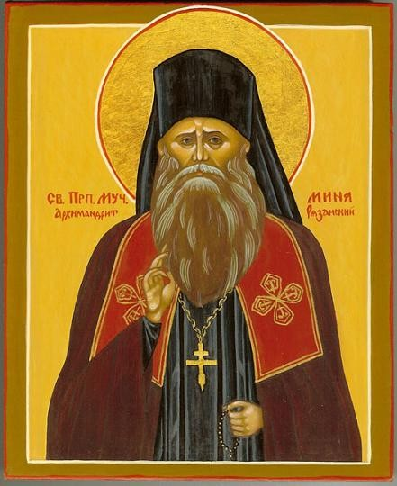 Преподобномученик Мина (Шелаев), архимандрит