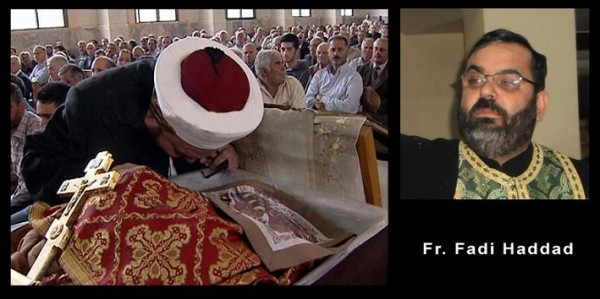 Фади (Фаддей) Джамиль аль-Хаддад - похороны