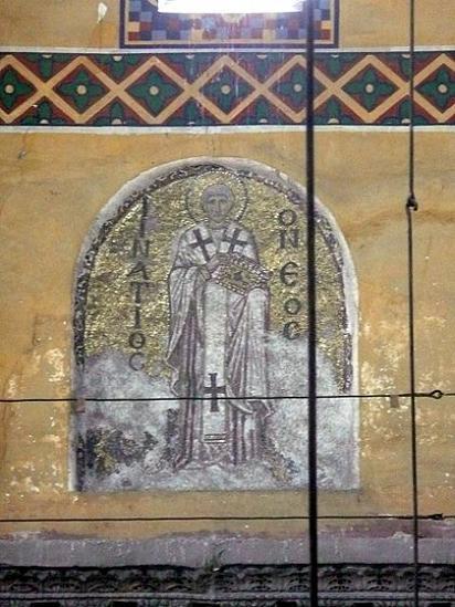 Патриарх Игнатий. Мозаика в соборе Святой Софии. Константинополь