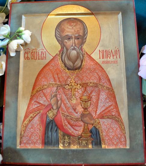 Священномученик Николай Архангельский, пресвитер 1