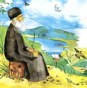 Паисий Святогорец, картинка