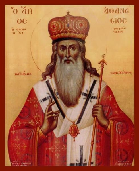 Святитель Афанасий I Константинопольский, патриарх