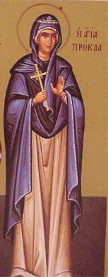 св. Клавдия Прокла (Прокула), жена Пилата