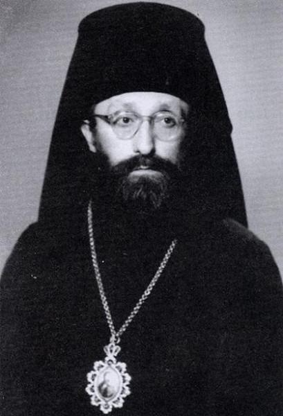 Священноисповедник Варнава (Настич), епископ Хвостненский