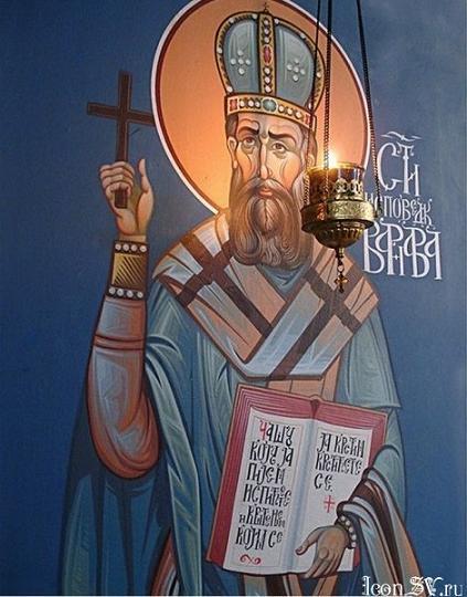 Священноисповедник Варнава (Настич), епископ Хвостненский 1