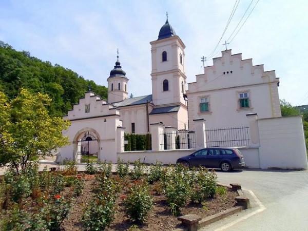 Монастырь Беочин (серб. Манастир Беочин), Сербия