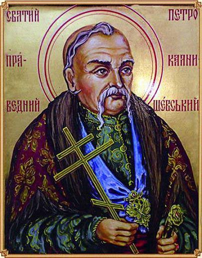 Праведный Петр (Калнышевский), атаман Запорожской Сечи