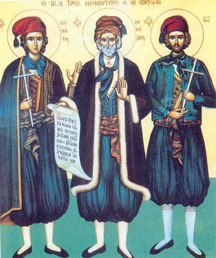 Мученики Стаматий, Иоанн и Николай Хиосские