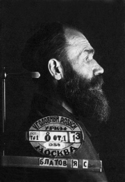 Мученик Иаков Блатов