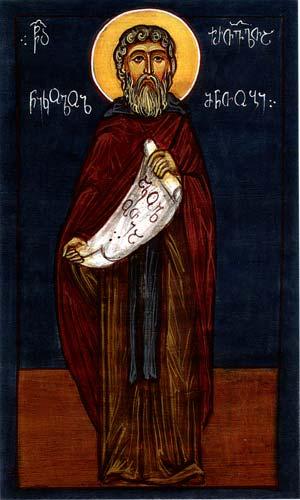 Преподобный Николай Иверский, нареченный светилом Грузии