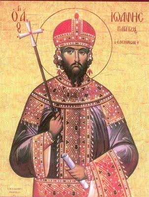 Император Иоанн III Дука Ватац (благоверный царь Иоанн Милостивый)