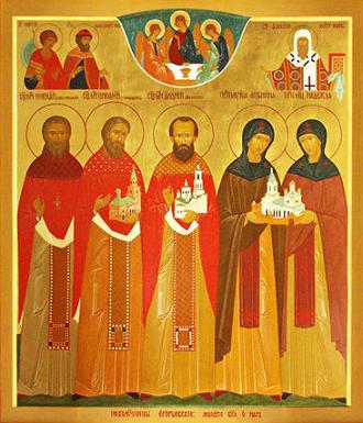 новомученики Егорьевские
