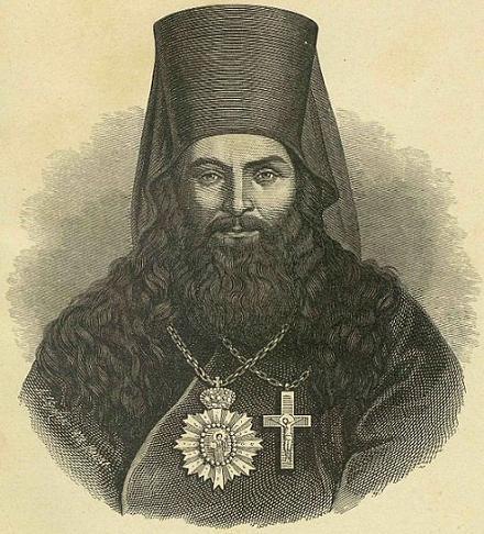святитель Лука Жидята