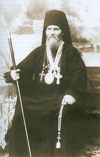 Схиархимандрит Нифонт (Четвериков)