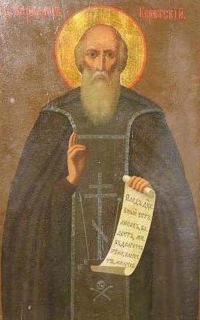 Преподобный Варлаам Керетский, иеромонах