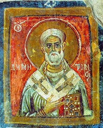 Свт. Димитриан Хитрский. Роспись храма свт. Николая Тис Стегис близ Какопетрии, Кипр (XI век)
