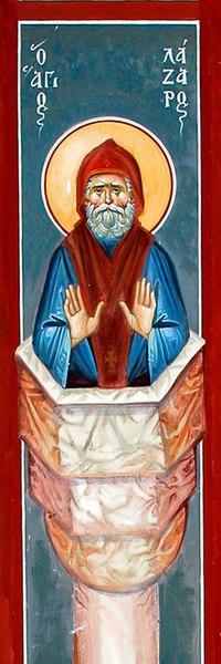 Преподобный Лазарь Галисийский, иеромонах