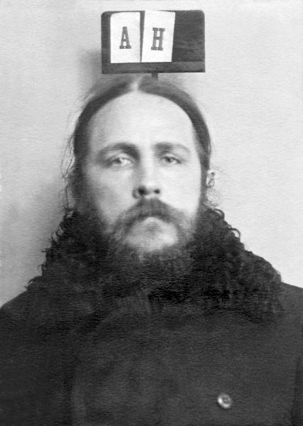 Священномученик Павел Ансимов, пресвитер
