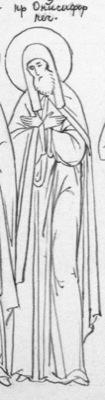 Преподобный Онисифор Печерский, иеромонах