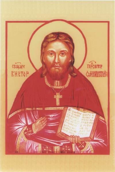Священномученик Виктор Климов, пресвитер 1