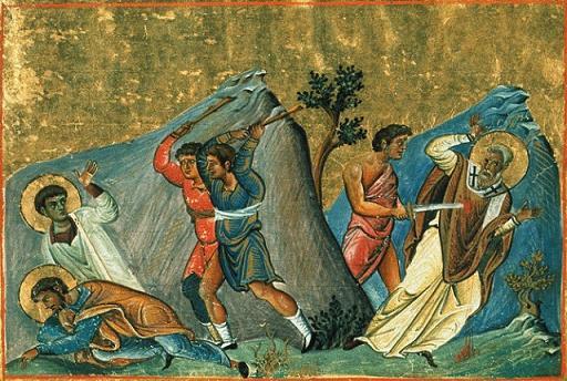 Священномученик Милий Персидский, епископ и два ученика его