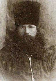 Преподобномученик Нифонт (Выблов), иеромонах