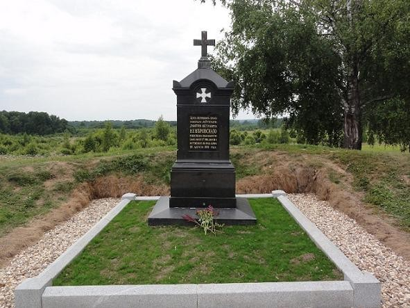 могила генерала Д.П. Неверовского