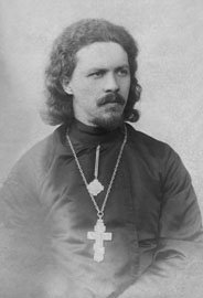 Священномученик Евгений Васильев, пресвитер 1