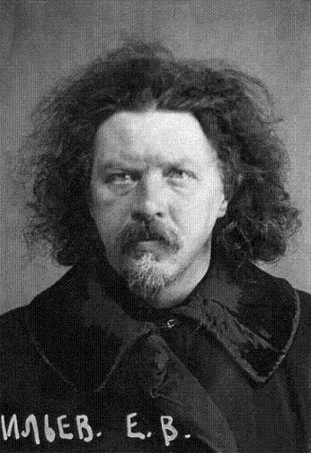 Священник Евгений Васильев Москва. Бутырская тюрьма. 1936 год