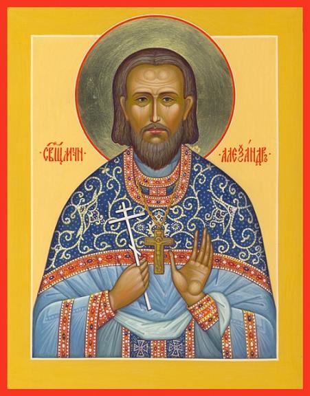 Священномученик Александр Архангельский, пресвитер 1