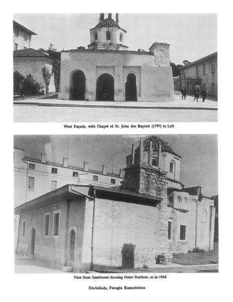 Церковь Богоматери Камариотиссы на острове Халка (Хейбелиада), в наше время доступ ограничен, т.к. находится на территории военного училища