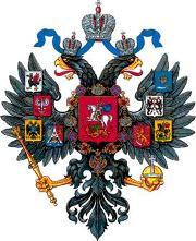 первый общий сход Русского Монархического Собрания